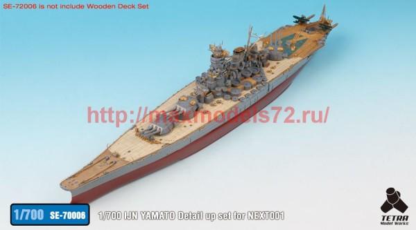 TetraSE-70006   1/700 IJN YAMATO Detail up set for Fujimi NEXT001 (thumb36679)