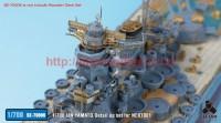 TetraSE-70006   1/700 IJN YAMATO Detail up set for Fujimi NEXT001 (attach3 36679)