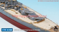 TetraSE-70006   1/700 IJN YAMATO Detail up set for Fujimi NEXT001 (attach7 36679)