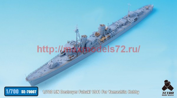 TetraSE-70007   1/700 IJN Destroyer Fubuki 1941 Detail up set For Yamashita Hobby (thumb36689)