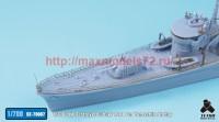 TetraSE-70007   1/700 IJN Destroyer Fubuki 1941 Detail up set For Yamashita Hobby (attach1 36689)