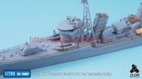 TetraSE-70007   1/700 IJN Destroyer Fubuki 1941 Detail up set For Yamashita Hobby (attach2 36689)