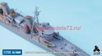 TetraSE-70007   1/700 IJN Destroyer Fubuki 1941 Detail up set For Yamashita Hobby (attach4 36689)