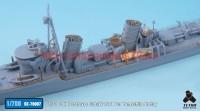 TetraSE-70007   1/700 IJN Destroyer Fubuki 1941 Detail up set For Yamashita Hobby (attach5 36689)