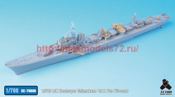 TetraSE-70008   1/700 IJN Destroyer Shimakaze 1944 Detail up set For Pit-road (thumb36697)