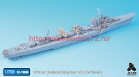TetraSE-70008   1/700 IJN Destroyer Shimakaze 1944 Detail up set For Pit-road (attach1 36697)