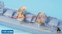 TetraSE-70008   1/700 IJN Destroyer Shimakaze 1944 Detail up set For Pit-road (attach5 36697)