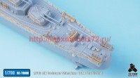 TetraSE-70008   1/700 IJN Destroyer Shimakaze 1944 Detail up set For Pit-road (attach6 36697)