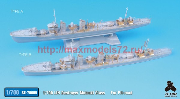 TetraSE-70009   1/700 IJN Destroyer Mutsuki Class Detail up set For Pit-road (thumb36706)