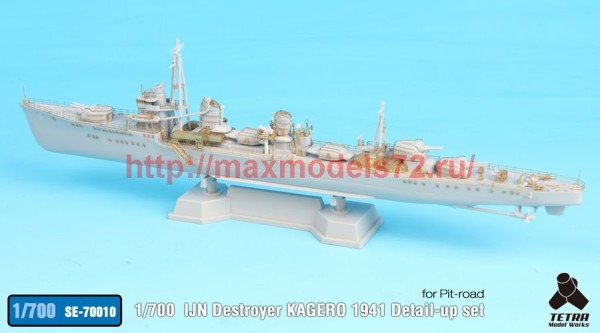 TetraSE-70010   1/700 IJN Destroyer Kagero 1941 Detail up set For Pit-road (thumb36713)