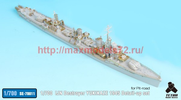 TetraSE-70011   1/700 IJN Destroyer Yukikaze 1945 Detail up set For Pit-road (thumb36724)