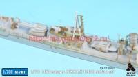 TetraSE-70011   1/700 IJN Destroyer Yukikaze 1945 Detail up set For Pit-road (attach5 36724)