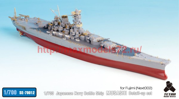 TetraSE-70012   1/700 IJN Battleship Musashi Detail up set for Fujimi NEXT002 (thumb36735)