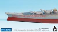 TetraSE-70012   1/700 IJN Battleship Musashi Detail up set for Fujimi NEXT002 (attach1 36735)