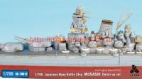 TetraSE-70012   1/700 IJN Battleship Musashi Detail up set for Fujimi NEXT002 (attach2 36735)