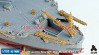 TetraSE-70012   1/700 IJN Battleship Musashi Detail up set for Fujimi NEXT002 (attach3 36735)