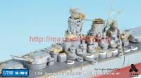 TetraSE-70012   1/700 IJN Battleship Musashi Detail up set for Fujimi NEXT002 (attach6 36735)