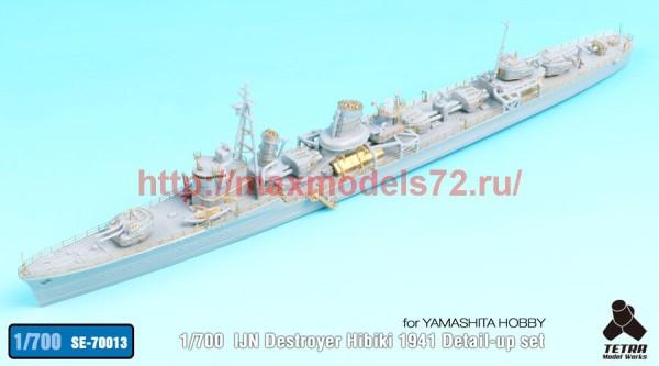 TetraSE-70013   1/700 IJN Destroyer Hibiki Detail up set for Yamashitahobby (thumb36746)