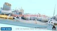 TetraSE-70013   1/700 IJN Destroyer Hibiki Detail up set for Yamashitahobby (attach4 36746)