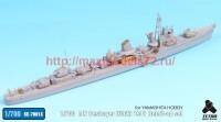 TetraSE-70013   1/700 IJN Destroyer Hibiki Detail up set for Yamashitahobby (attach7 36746)