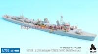 TetraSE-70013   1/700 IJN Destroyer Hibiki Detail up set for Yamashitahobby (attach8 36746)