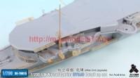 TetraSE-70015   1/700 IJN AircraftCarrier Ryujo After 2nd Upgrade Detail up set for Aoshima (attach3 36768)