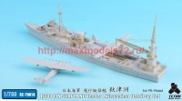 TetraSE-70016   1/700 IJN SEAPLANE Tender Akitsushima Detail-up Set for Pit-Road (attach1 36779)