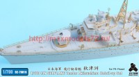 TetraSE-70016   1/700 IJN SEAPLANE Tender Akitsushima Detail-up Set for Pit-Road (attach2 36779)
