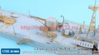 TetraSE-70016   1/700 IJN SEAPLANE Tender Akitsushima Detail-up Set for Pit-Road (attach4 36779)