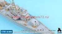 TetraSE-70016   1/700 IJN SEAPLANE Tender Akitsushima Detail-up Set for Pit-Road (attach7 36779)