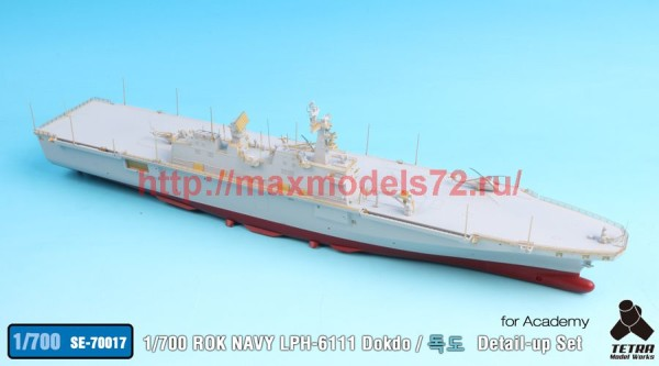 TetraSE-70017   1/700 ROK NAVY LPH-6111 Dokdo Detail-up Set for Academy (thumb36790)