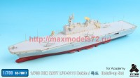 TetraSE-70017   1/700 ROK NAVY LPH-6111 Dokdo Detail-up Set for Academy (attach8 36790)