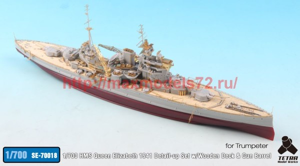 TetraSE-70018   1/700 HMS Queen Elizabeth 1941 Detail-up Set w/Wooden Deck & Gun Barrel for Trumpeter (thumb36801)