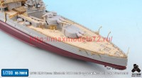 TetraSE-70018   1/700 HMS Queen Elizabeth 1941 Detail-up Set w/Wooden Deck & Gun Barrel for Trumpeter (attach6 36801)