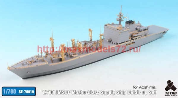 TetraSE-70019   1/700 JMSDF Mashu-Class Supply Ship Detail-up set for Aoshima (thumb36812)