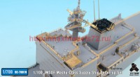 TetraSE-70019   1/700 JMSDF Mashu-Class Supply Ship Detail-up set for Aoshima (attach5 36812)
