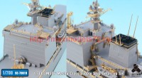 TetraSE-70019   1/700 JMSDF Mashu-Class Supply Ship Detail-up set for Aoshima (attach8 36812)