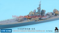TetraSE-70020   1/700 IJN Destroyer Shimakaze Detail-up set for Tamiya (attach1 36823)