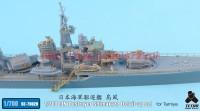 TetraSE-70020   1/700 IJN Destroyer Shimakaze Detail-up set for Tamiya (attach2 36823)