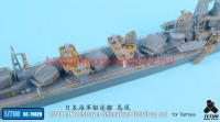 TetraSE-70020   1/700 IJN Destroyer Shimakaze Detail-up set for Tamiya (attach3 36823)