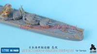TetraSE-70020   1/700 IJN Destroyer Shimakaze Detail-up set for Tamiya (attach4 36823)