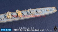 TetraSE-70020   1/700 IJN Destroyer Shimakaze Detail-up set for Tamiya (attach5 36823)