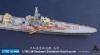 TetraSE-70020   1/700 IJN Destroyer Shimakaze Detail-up set for Tamiya (attach6 36823)
