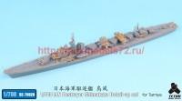 TetraSE-70020   1/700 IJN Destroyer Shimakaze Detail-up set for Tamiya (attach8 36823)