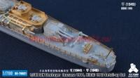 TetraSE-70021   1/700 IJN Destroyer  Inazuma 1944, Hibiki 1945 for YamashitaHobby (attach9 36834)