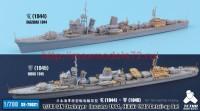 TetraSE-70021   1/700 IJN Destroyer  Inazuma 1944, Hibiki 1945 for YamashitaHobby (attach1 36834)