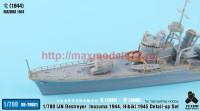 TetraSE-70021   1/700 IJN Destroyer  Inazuma 1944, Hibiki 1945 for YamashitaHobby (attach2 36834)