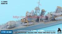 TetraSE-70021   1/700 IJN Destroyer  Inazuma 1944, Hibiki 1945 for YamashitaHobby (attach3 36834)