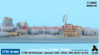 TetraSE-70021   1/700 IJN Destroyer  Inazuma 1944, Hibiki 1945 for YamashitaHobby (attach5 36834)