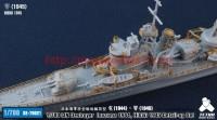TetraSE-70021   1/700 IJN Destroyer  Inazuma 1944, Hibiki 1945 for YamashitaHobby (attach6 36834)